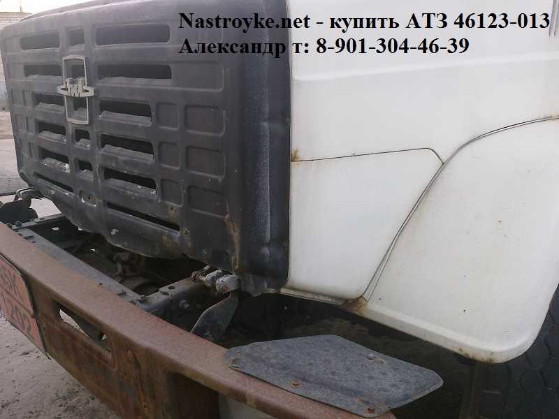 Kupit_ATZ_46123-013_nastroyke.net.jpg