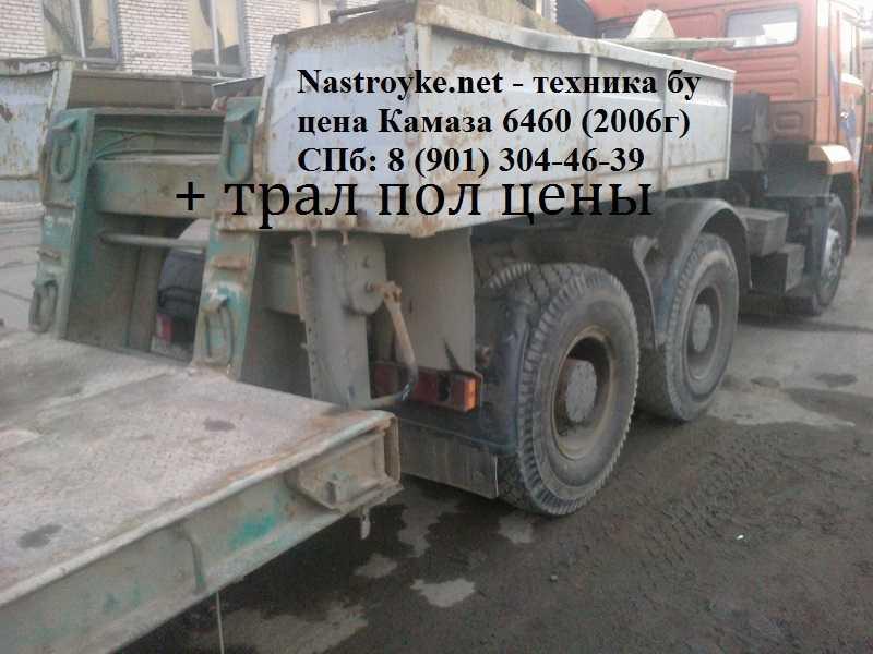 chena_kamaza_6460_by_spbtral_pol_cheniy.jpg