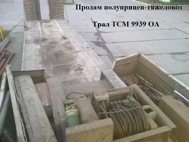 prodam_tsm_9939_OA_nastroyke.net.jpg
